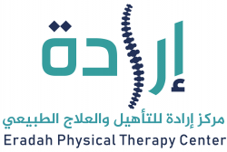 Eradah Physical Therapy Center
